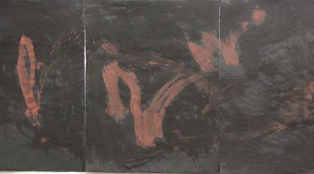 IMG_8938, Tusche, Tempera auf Papier, 62x144, 1988