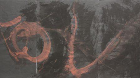 IMG_8940, Tusche, Tempera auf Papier, 62x144, 1988